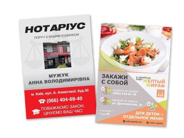 В раздавать час стоимость листовки москве в 24 часа скупка техники