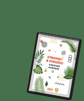 glavnaya-banner-bloknot