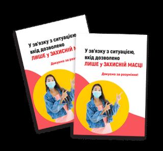 plakat-poster-a3-cifrovaya-pechat-foto