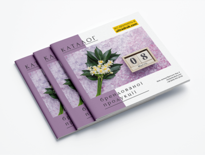 katalog-suvenirov-vesna-2021-skachat